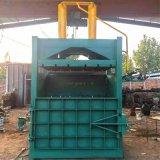 可定做垃圾废料非标尺寸油压打包机 40吨油压打包机
