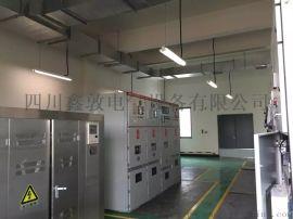 四川成都生产高压开关柜、高压环网柜厂家