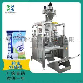 **烘焙面粉包装机 咖啡粉末包装机 粉料包装机