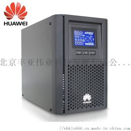 华为UPS2000-A-1KTTS在线式UPS电源