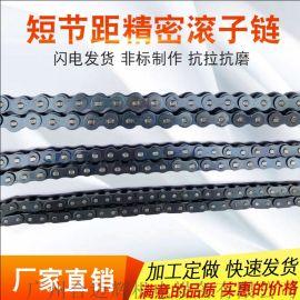 304不锈钢传动链条