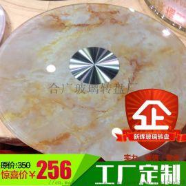 酒店餐厅圆桌白云大理石钢化玻璃转盘