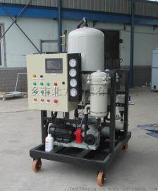 北方滤器供应真空脱水滤油机