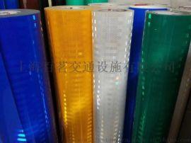 进口反光膜 反光材料 超强级反光膜