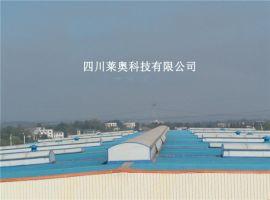 四川莱奥09j621-3屋顶可开启采光天窗提供