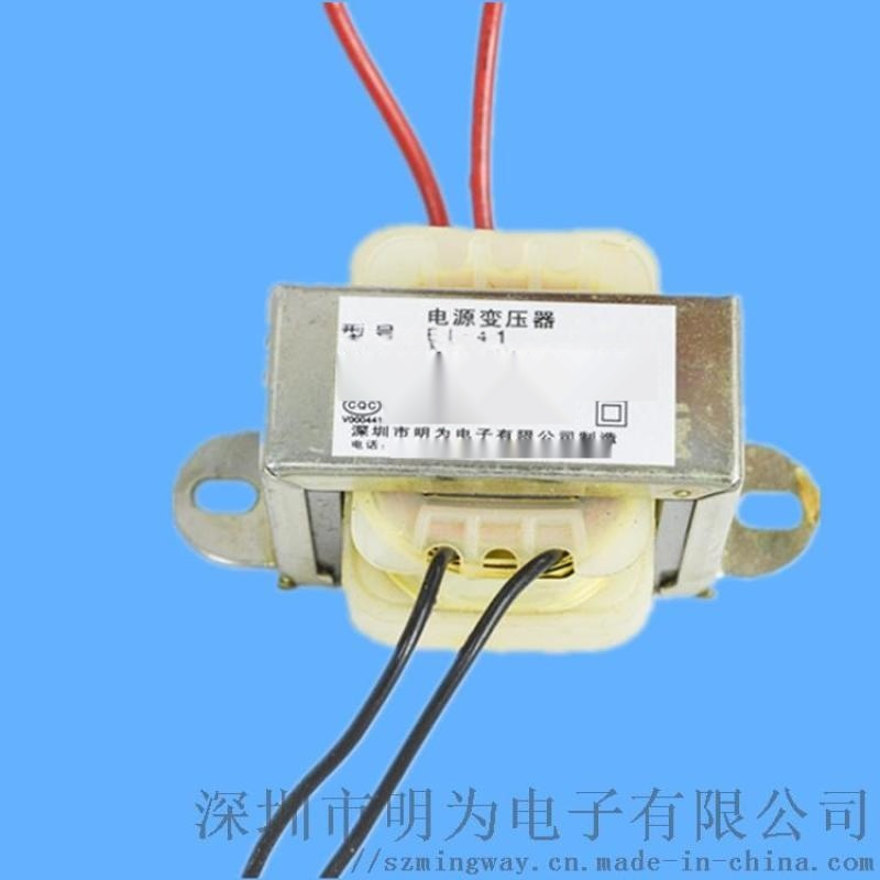 深圳变压器厂家 AC铁芯变压器 火牛变压器