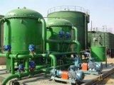 山东中煤 环保滤池 环保设备 厂家直销
