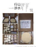 乳木果油鳄梨油橄榄油DIY冷制手工皂溫潤養顔兒童皂