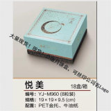 高档酒店月饼通版盒 公版月饼纸盒 现货月饼包装