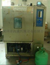 广东省内专业维修恒温恒湿试验箱免费上门检测
