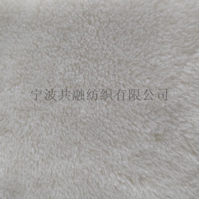大颗粒,化纤面料,针织,毛绒布面料,假毛