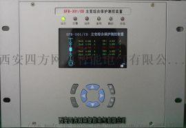 微机变压器保护测控装置