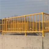 化工厂玻璃钢护栏厂家 化工厂耐酸碱玻璃钢护栏