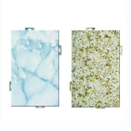 户外铝幕墙石纹铝单板装饰材料一手厂家直销铝单板规格