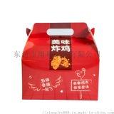 东莞印刷定制可折叠一次性炸鸡快餐食品包装盒