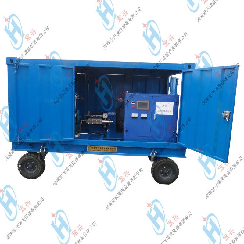 2500公斤純水除漆清洗機 打防腐油漆高壓清洗機