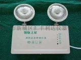 西安消防應急燈13659259282