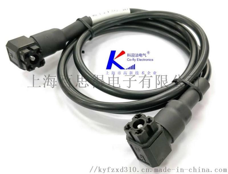 煤矿连接器LCYV-4-A邻架电液控制连接器