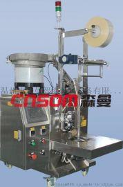 供应螺丝包装机螺丝封口机配件包装机立式包装机