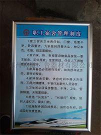 电梯广告框 优质相框画框卫生间广告框定制批发