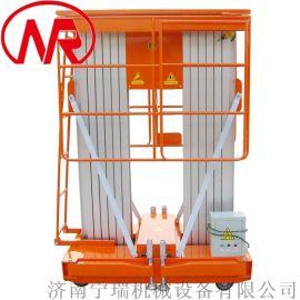 生产铝合金升降机 液压升降货梯 租赁铝合金升降机