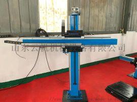 1米小型焊接操作机十字臂