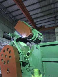 厂家直销薄膜化纤粉碎车地农膜编织袋吨包袋粉碎机设备