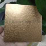螺旋纹红铜金不锈钢板 彩色不锈钢板