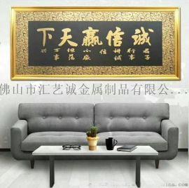 优质304不锈钢蚀刻板 酒店电梯门装饰蚀刻板