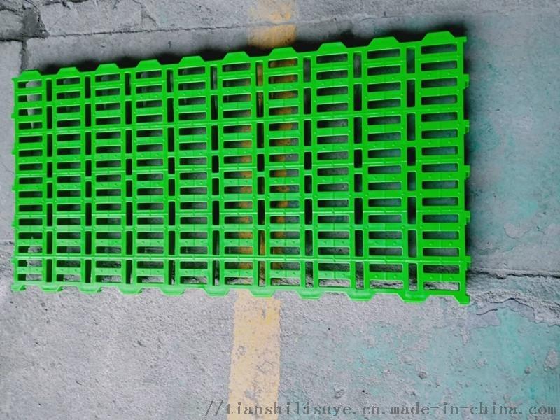 宁夏羊床塑料漏粪板羊漏粪板型号防滑羊漏粪板