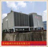 無錫冷卻塔,專業冷卻塔廠家批發,無錫冷卻塔