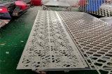 異型雕花外牆鋁單板 六角形雕花鋁單板定製廠家