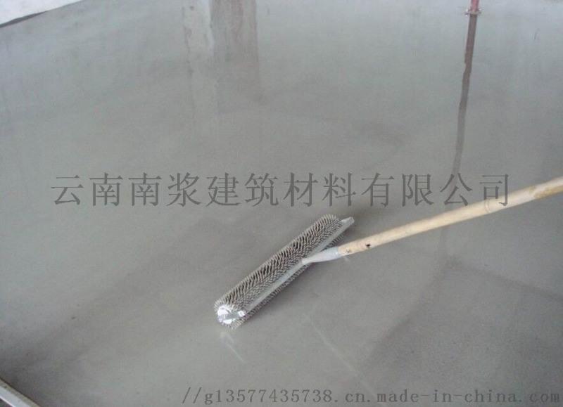 雲南自流平水泥施工方法