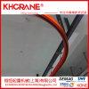 KBK軌道用配件電纜滑塊手動小車集電器吊掛件端蓋