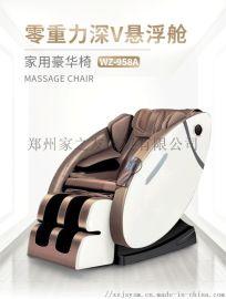 五洲按摩椅WZ958A 厂家直销家用智能电动按摩椅