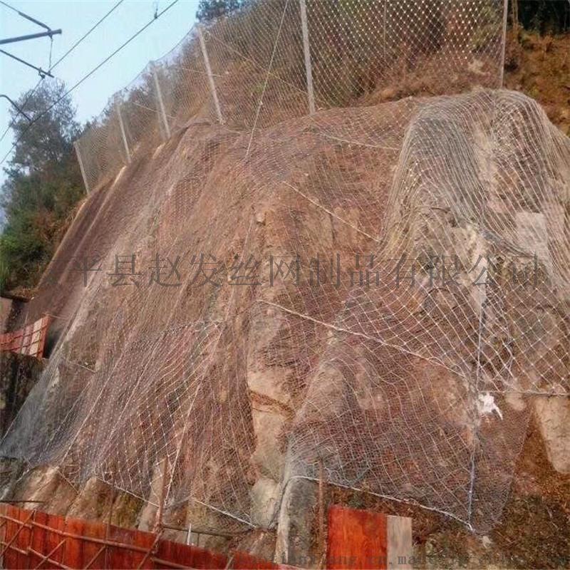边坡施工防护网.施工主动防护网.道路施工落石防护网