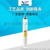 高压高分段能力熔断器 XRNT1-40.5/50A
