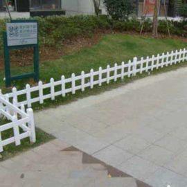 pvc围栏护栏栅栏 长沙草坪护栏