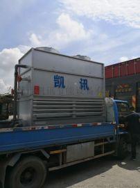 蒸发式冷凝器100KW-1500KW