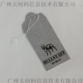 **服装家纺标签吊牌定制LOGO 烫金UV
