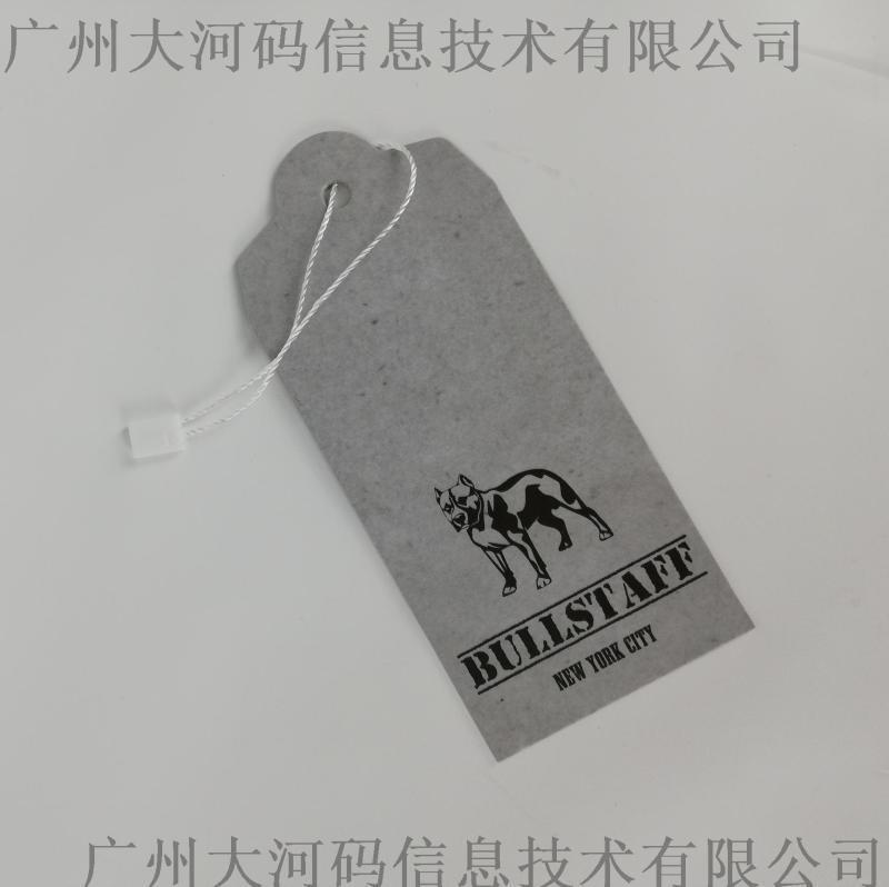 服裝家紡標籤吊牌定製LOGO 燙金UV
