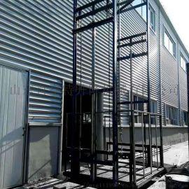 货梯升降机液压导轨式仓库厂房电梯