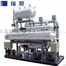 小型防爆电加热器 电加热导热油炉化工专用加热