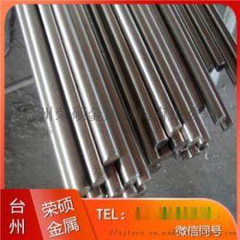 20MnMoB钢棒 锻圆现货供应20锰钼硼