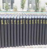 杭州提供氮氣抑制部分食品微生物生長氮氣鋼瓶