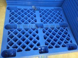 庆城哪里有卖塑料托盘13919031250