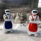 厂家定制机器人外壳雕塑佛山送菜玻璃钢机器人雕塑模型