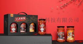 西安杂粮包装设计_五谷杂粮包装袋_杂粮包装礼盒定制