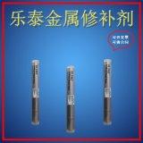 樂泰EA3463(98853) 魔力帶壓堵漏鋼棒