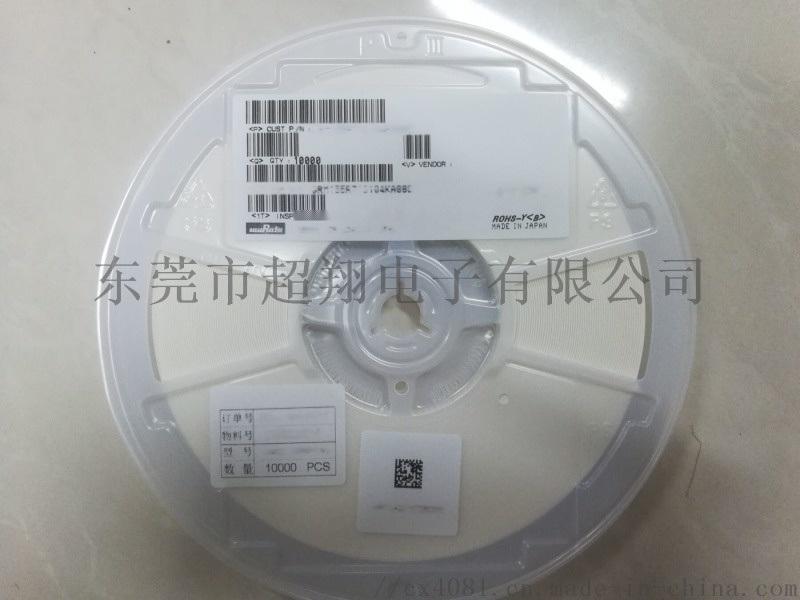 tdk0603电容 TDK贴片陶瓷电容代理商
